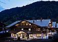 Hotel Ultima Gstaad  small 18